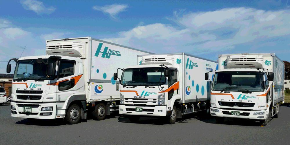 HRグループの所有車両は 全車両に冷蔵機能を完備 鮮度を落とさずに青果をお届けします